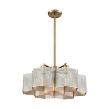 ELK Lighting 21113/7 - Compartir 7-Light Chandlier in Satin Brass with Perforated Metal Shade